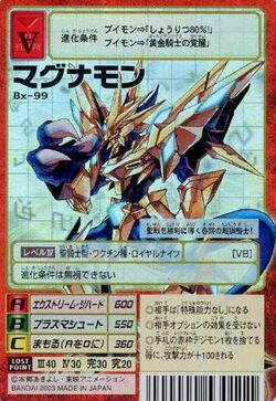 Magnamon Bx-99 (DM)