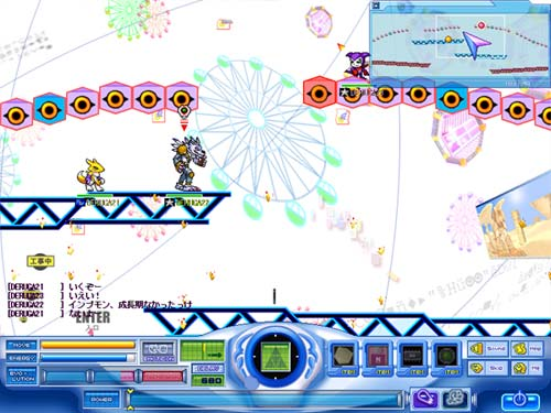 File:Digimon Battle Server Internet 1.jpg