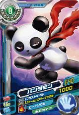 File:Pandamon D3-47 (SDT).png