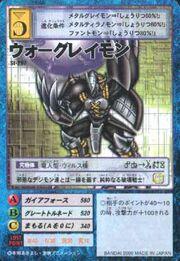 WarGreymon St-297 (DM)