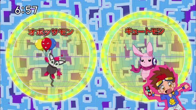 File:DigimonIntroductionCorner-Opossummon 2.png