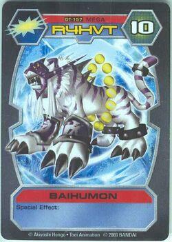 Baihumon DT-157 (DT)