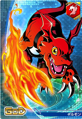 File:Guilmon 6-400 (DCr).png