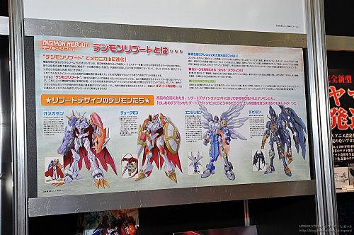 File:Digimon Reboot.jpg