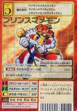 PrinceMamemon Bx-117 (DM)
