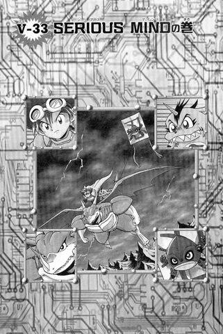 File:List of Digimon Adventure V-Tamer 01 chapters 33.jpg
