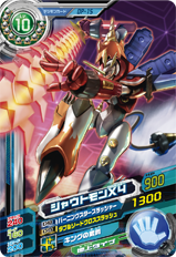 File:Shoutmon X4 DP-15 (SDT).png