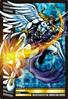 Angemon 1-114 (DJ)