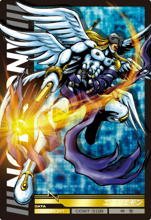 File:Angemon 1-114 (DJ).png