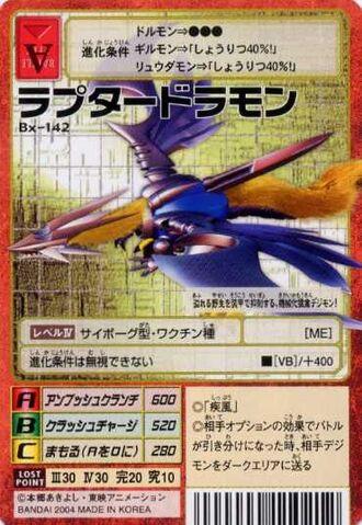 File:Raptordramon Bx-142 (DM).jpg