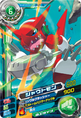 File:Shoutmon D4-01 (SDT).png