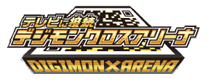 File:X arena console logo.png