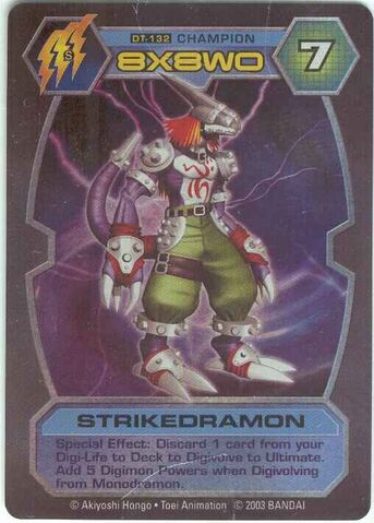 File:Strikedramon DT-132 (DT).jpg