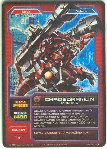 File:Chaosdramon DM-249 (DC).jpg