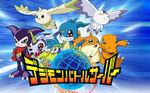 Digimon Battle Server Title Image
