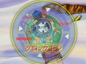 DigiAnalyserTamers-Clockmon