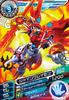 ShineGreymon D6-43 (SDT)