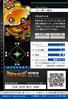 Solarmon 3-020 B (DJ)