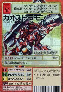 Chaosdramon Bx-119 (DM)