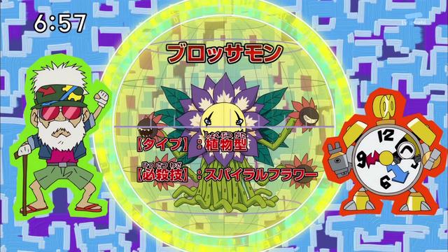 File:DigimonIntroductionCorner-Blossomon 1.png