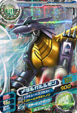 File:MetalGarurumon D3-52 (SDT).png