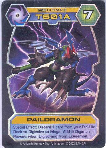 File:Paildramon DT-48 (DT).jpg