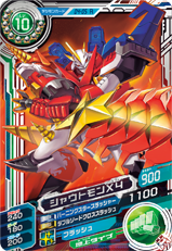 File:Shoutmon X4 D4-05 (SDT).png
