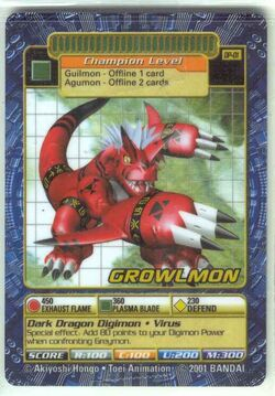 Growlmon DP-01 (DB)