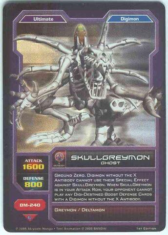 File:SkullGreymon DM-240 (DC).jpg