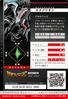Oukuwamon 1-070 B (DJ)