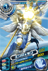 File:Angemon D3-41 (SDT).png