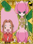 Mimi & Lilimon 905 (DCo)