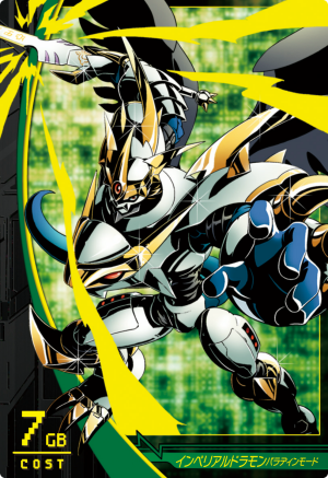 File:Imperialdramon Paladin Mode 2-017 (DJ).png