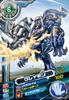 Greymon D1-13 (SDT)