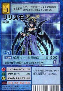 Lilithmon Bo-943 (DM)