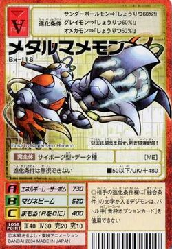 MetalMamemon Bx-118 (DM)