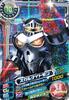 SkullKnightmon D3-22 (SDT)