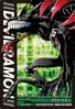 Devidramon 2-064 (DJ)