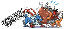 File:Gaogamon and RizeGreymon (Twin) b.jpg