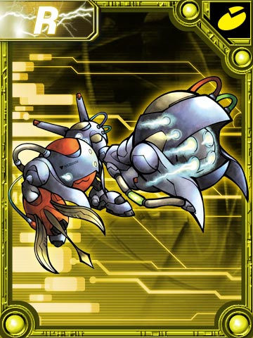 File:MetalMamemon X 256 (DCo).jpg