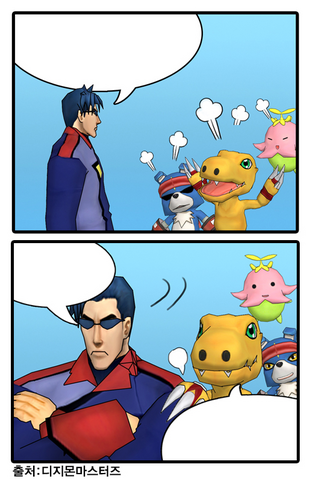 File:Agumon (2006 anime), Gaomon, Lalamon, and Richard Sampson (Comic) dm.png