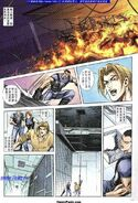 Dino Crisis Issue 6 - page 14