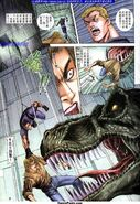 Dino Crisis Issue 6 - page 7