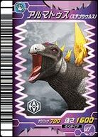 Armatus card