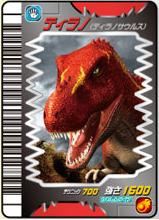 Terry card