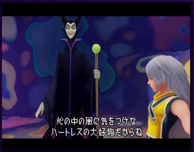 File:Maleficent Riku.JPG
