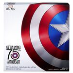 Marvel-Legends-Captain-America-Metal-Shield-Packaging-Box