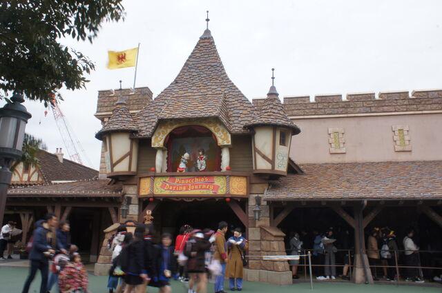 File:Tokyo Disneyland Pinocchio.jpg