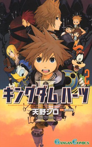 Kingdom Hearts II  Disney Wiki  FANDOM powered by Wikia