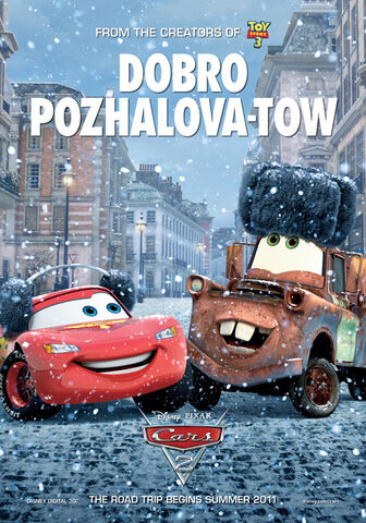 File:Cars-2-international-poster-image-6.jpg